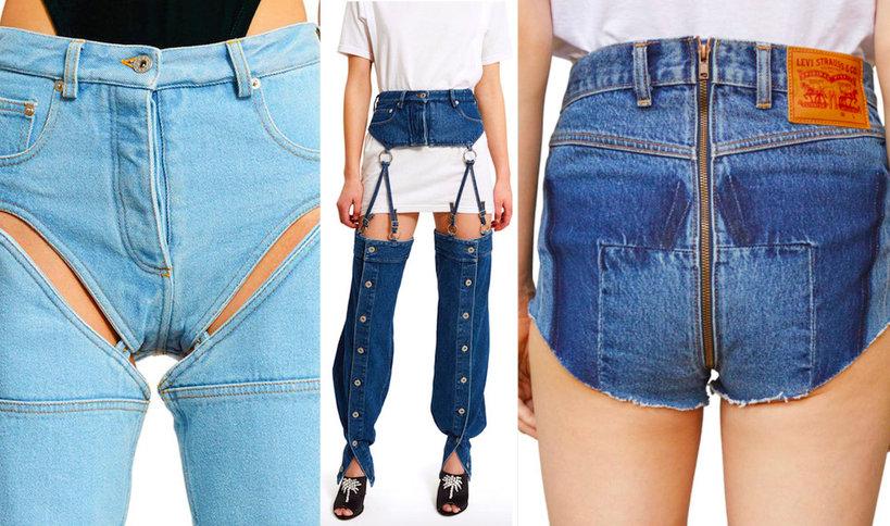 Najbrzydsze dżinsy, spodnie świata