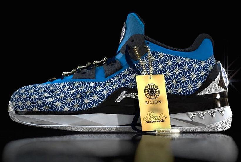 Najdroższe buty sportowe świata