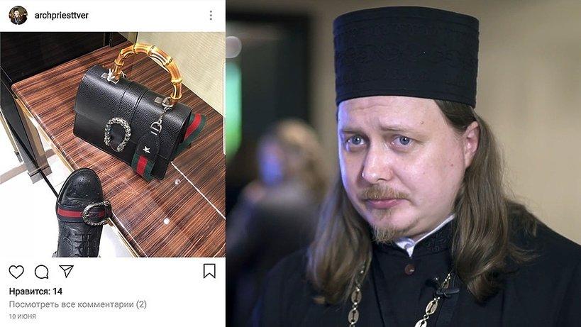 Rosyjski duchowny kocha luksusowe dodatki od Louis Vuitton i Gucci