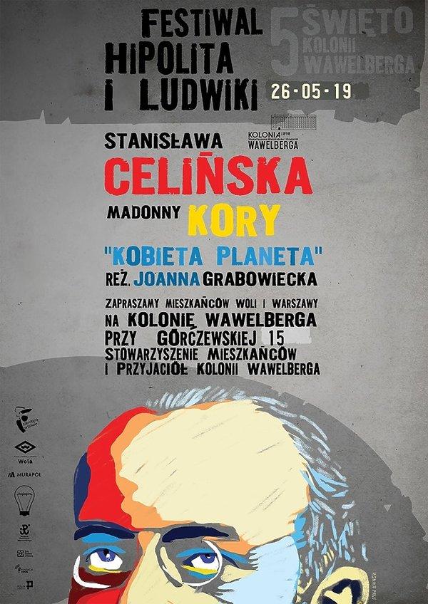 Wystawa Madonn Kory w Otwarta Kolonia, ul. Górczewska 15, Warszawa