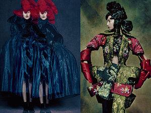 "Wystawa ""Rei Kawakubo/Comme des Garçons. Art of the In-Between"", The Met  Nowy Jork"